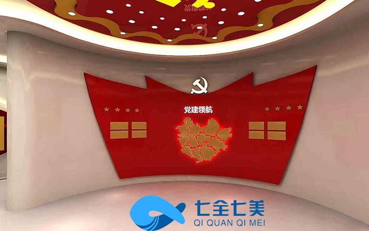 智慧展厅策划设计 党建文化建设设计公司 展馆展厅设计