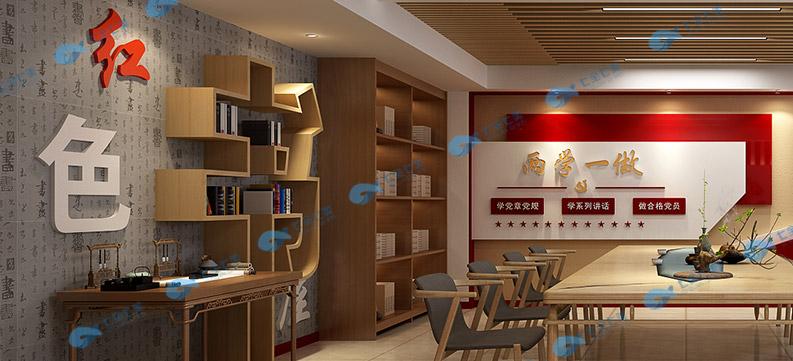 党建文化展厅建设设计 展馆展厅建设方案 展厅策划方案设计