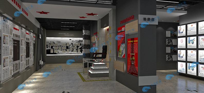 廉政展厅制作 廉洁展厅设计团队 反腐倡廉展厅施工报价