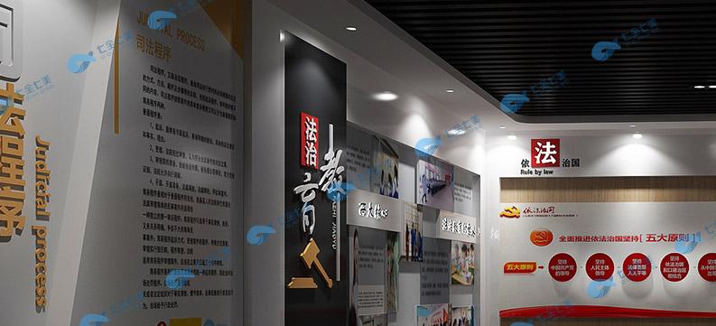 法治教育基地平面设计 法治展馆电子产品