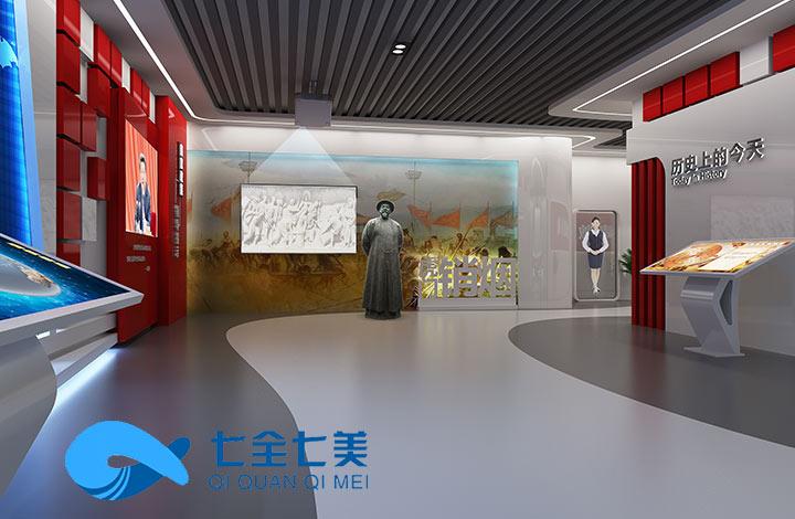 展厅设计公司
