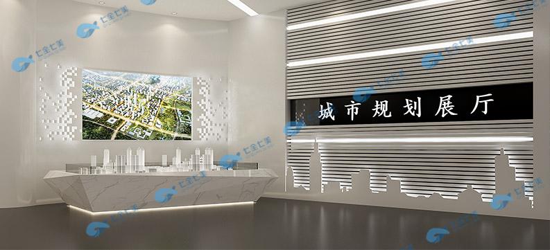 科技展馆展览展示设计案例介绍