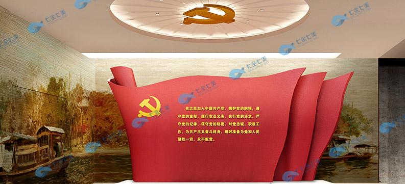 党建文化馆空间设计布局效果图
