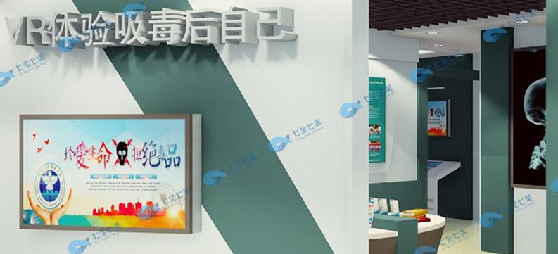 虚拟现实vr在展馆展厅中起到的作用