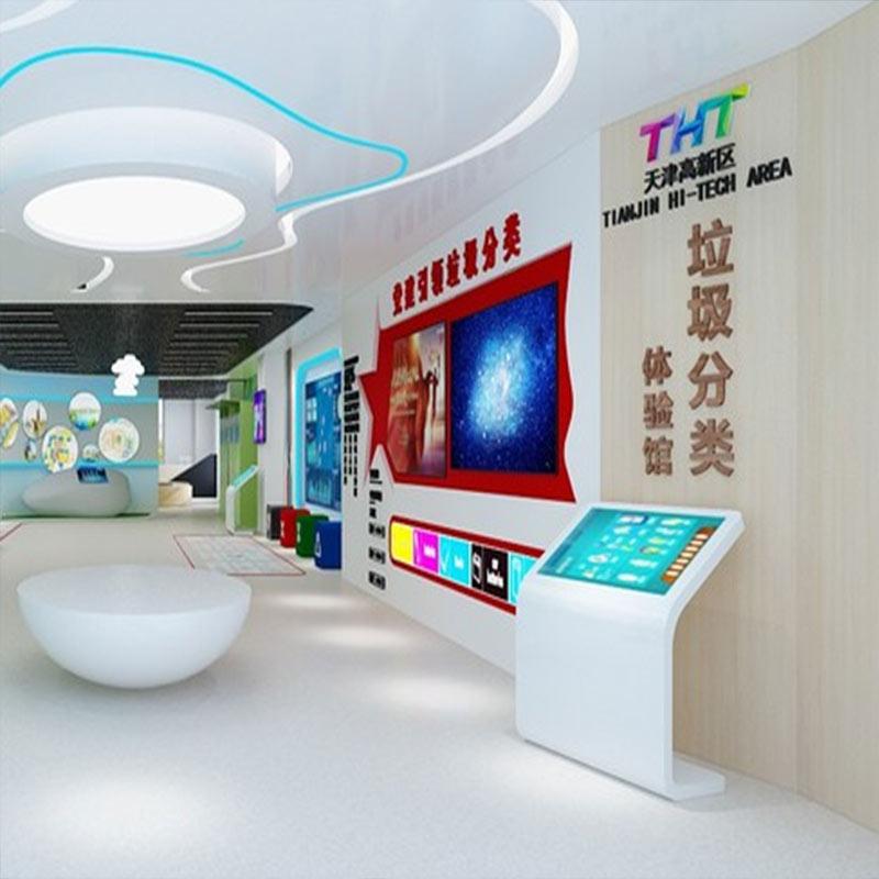 环保展厅设计