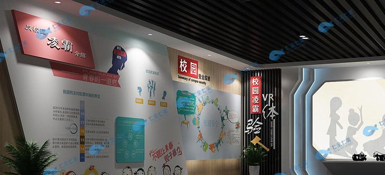 青少年法制教育基地设计-展厅解决方案