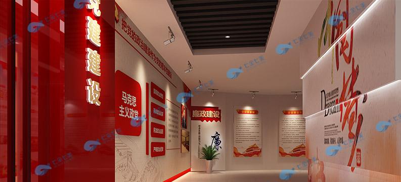 党员党性教育基地方案-红色党建文化展厅设计方案-红色纪念馆设计