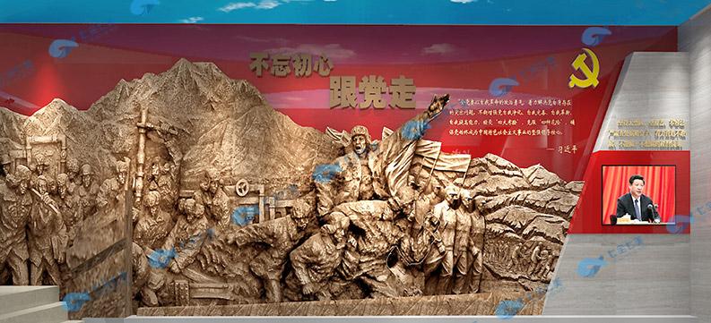 党校革命红色纪念馆/党性教育基地/警示教育基地设计