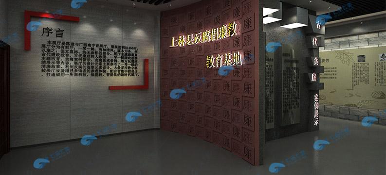 廉政展厅多媒体设计-廉政展厅设计深化反腐倡廉思想防线-七全七美