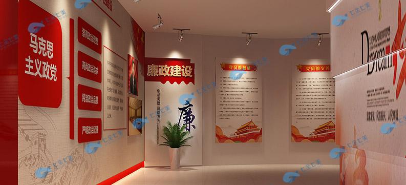 党建展厅设计效果图-党建展示厅建设图纸