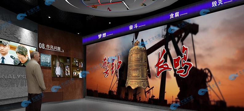 多媒体廉政展厅设计效果图