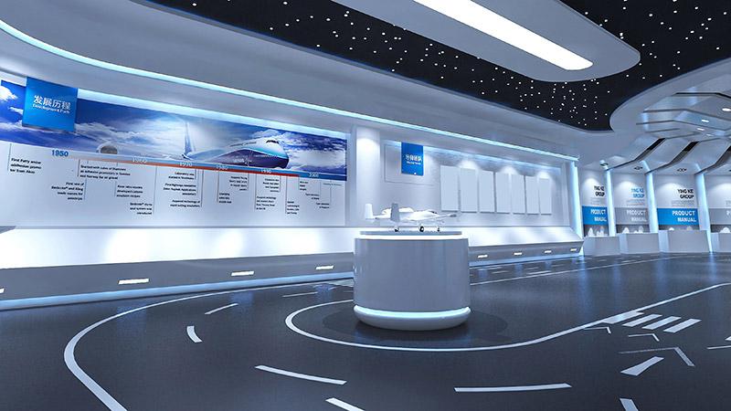 多媒体纪念馆-数字展厅设计方案-七全七美