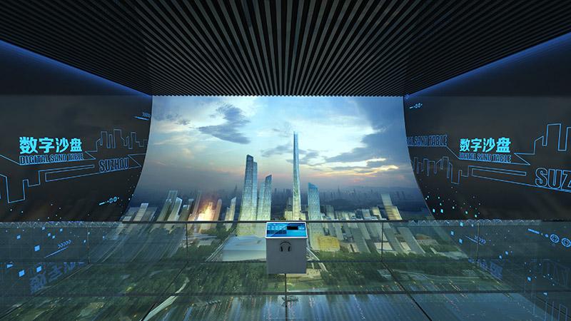 农业展厅设计-多媒体畜牧业智慧农业展示中心