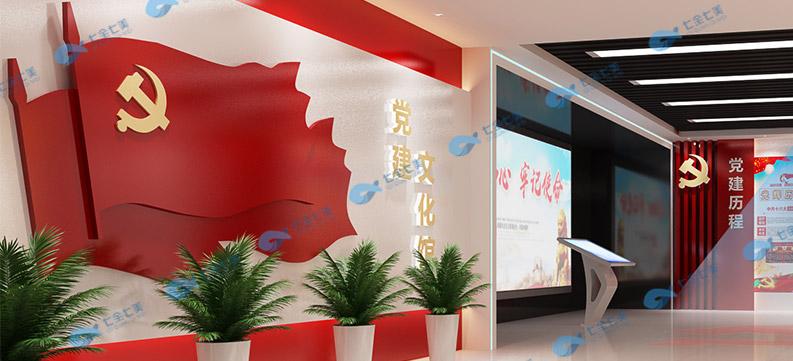 VR智慧党建展厅平面设计,党建展厅解决方案