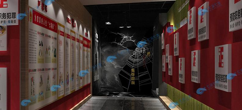 河南多媒体廉政警示教育基地/反腐倡廉展厅装修设计/廉洁多媒体展馆