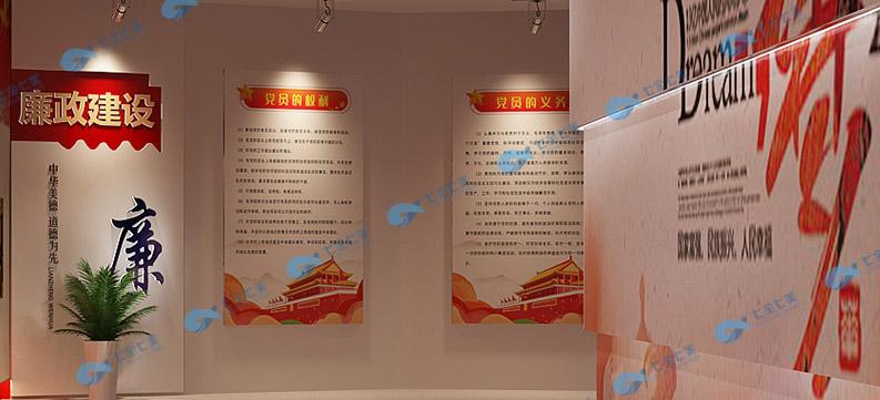 党史馆设计,展馆不同展厅内容方案规划-重庆七全七美